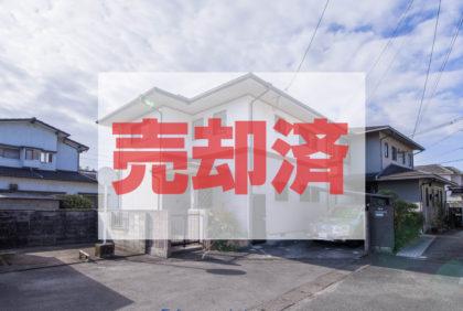 熊本市中央区出水 一戸建て 中古住宅 売り物件