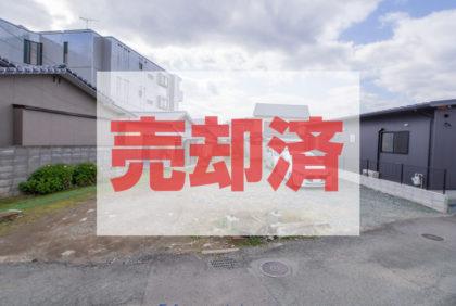 中央区島崎1丁目 売地(土地)