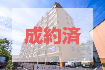 熊本市中央区本荘町 2LDK ハウベスト本荘 中古マンション
