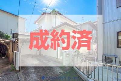 熊本市北区清水新地 一戸建て 中古住宅 売り物件
