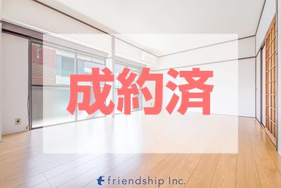 熊本市中央区坪井 並木坂すぐ 1LDK ニュー広町ビル 6F 分譲賃貸マンション