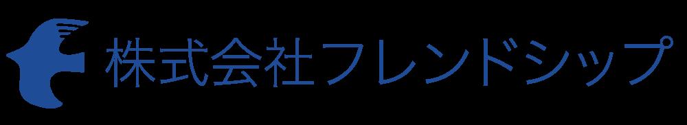 株式会社フレンドシップ|熊本の不動産|不動産売買・賃貸・管理・買取・仲介・相続コンサルティング