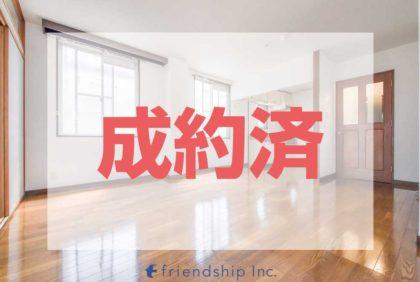 熊本市中央区上林町 上通り並木坂 1LDK パレイシャル生駒II 貸マンション