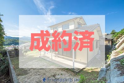 熊本市北区池田 一戸建て 中古住宅 売り物件