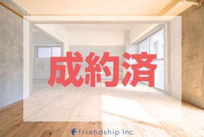 熊本市中央区城東町 1DK パレイシャル生駒I 貸マンション
