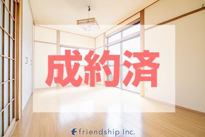 熊本市中央区京町 清田アパート1F 2DK 貸アパート