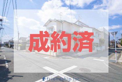 熊本市東区三郎 一戸建て 中古住宅 売り物件