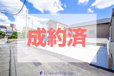 熊本市中央区国府1丁目 マーガレットパーキング 月極駐車場