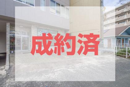 健軍本町とりべビル1F 貸店舗